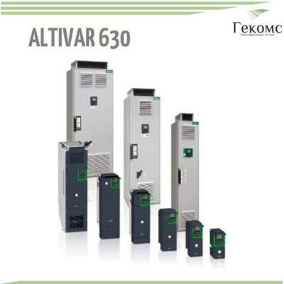 ATV630_Altivar-630