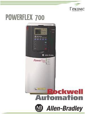 PowerFlex_700