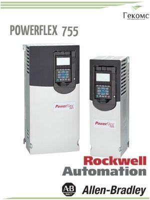 PowerFlex_755