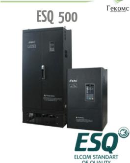 ESQ-500-4T3750G/4000P ESQ