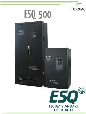 ESQ-500-4T5000G/5600P ESQ 1