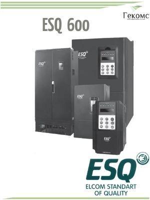 ESQ_600