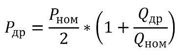 formula_Pd