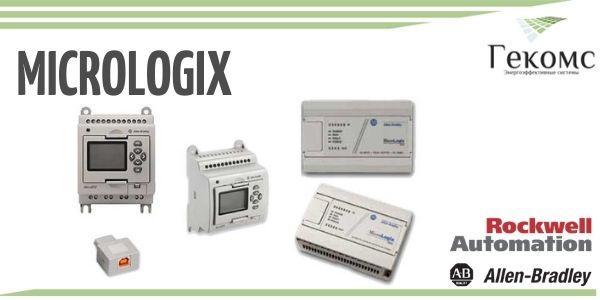 Micrologix