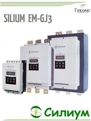 Silium_EM-GJ3