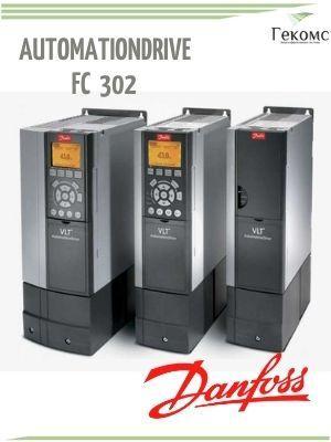 Danfoss_FC_302