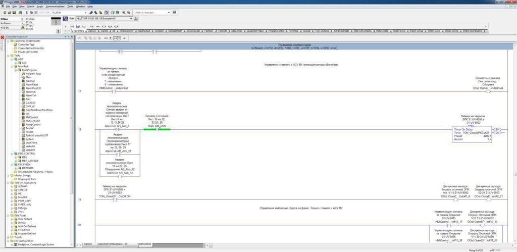 Программирование промышленных контроллеров 2