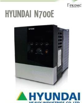 N700E-037HF Hyundai N700E Частотный Преобразователь