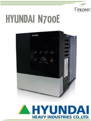 N700E-3500HF/3750HFP