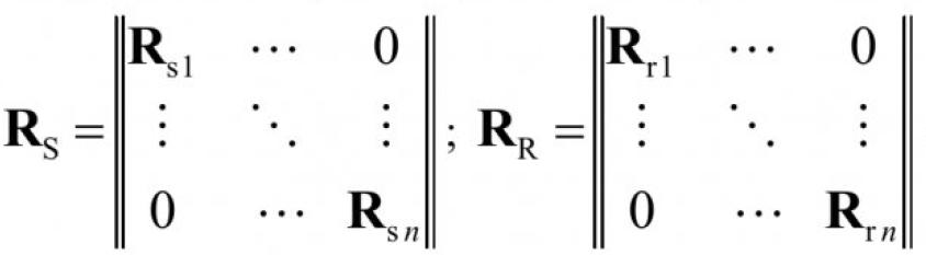 Математическая модель системы электроснабжения горных машин 11