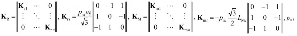 Математическая модель системы электроснабжения горных машин 13