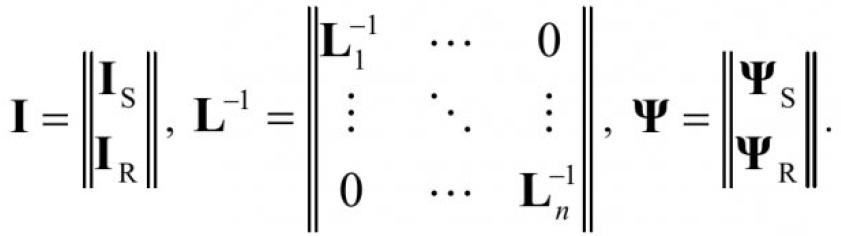 Математическая модель системы электроснабжения горных машин 17