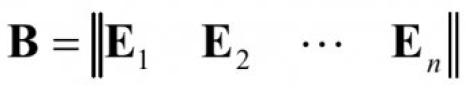 Математическая модель системы электроснабжения горных машин 34