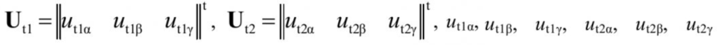 Математическая модель системы электроснабжения горных машин 20