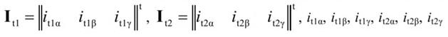 Математическая модель системы электроснабжения горных машин 22