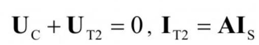 Математическая модель системы электроснабжения горных машин 23