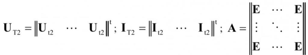 Математическая модель системы электроснабжения горных машин 24