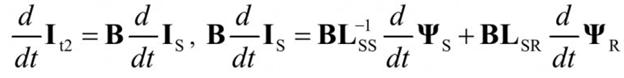 Математическая модель системы электроснабжения горных машин 33