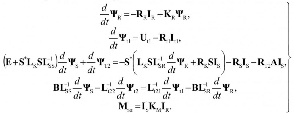 Математическая модель системы электроснабжения горных машин 36