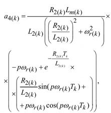 Определение в реальном времени активного сопротивления и потокосцепления ротора асинхронного двигателя при его работе в установившемся режиме 9