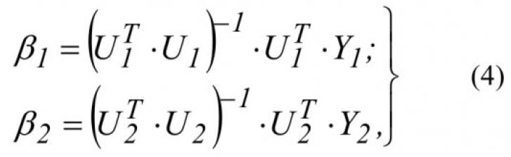 Оценка параметров двигателя постоянного тока с помощью метода наименьших квадратов 5