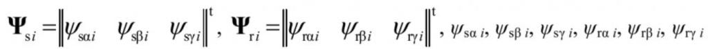 Математическая модель системы электроснабжения горных машин 7