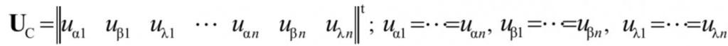 Математическая модель системы электроснабжения горных машин 8