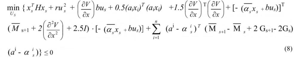 Адаптивное субоптимальное управление дискретным объектом 10