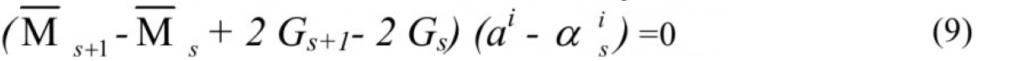 Адаптивное субоптимальное управление дискретным объектом 11