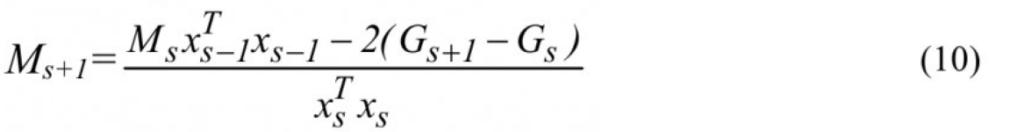 Адаптивное субоптимальное управление дискретным объектом 13