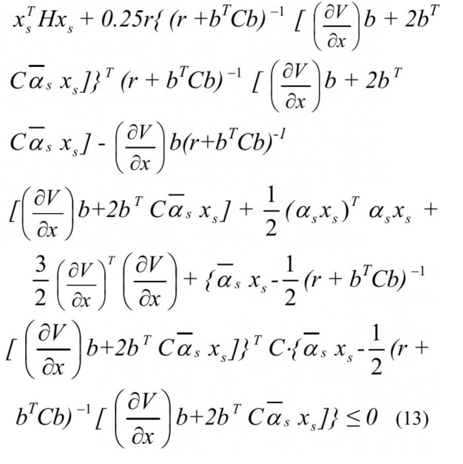 Адаптивное субоптимальное управление дискретным объектом 17