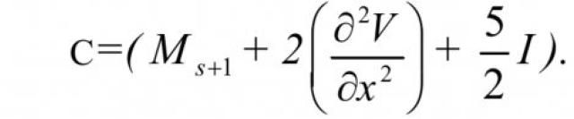 Адаптивное субоптимальное управление дискретным объектом 15