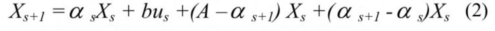 Адаптивное субоптимальное управление дискретным объектом 2