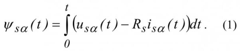 Определение активного сопротивления обмотки статора асинхронного двигателя по опыту пуска 2