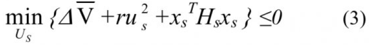 Адаптивное субоптимальное управление дискретным объектом 3