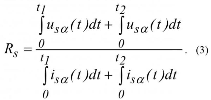 Определение активного сопротивления обмотки статора асинхронного двигателя по опыту пуска 5