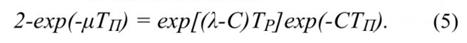 Метод оценки продолжительности эксплуатации скважины для энергетического использования шахтного метана 16