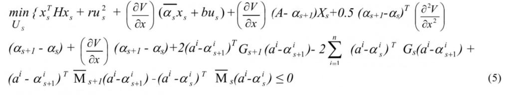Адаптивное субоптимальное управление дискретным объектом 5