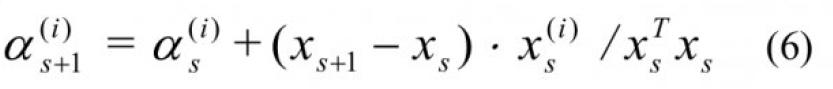 Адаптивное субоптимальное управление дискретным объектом 8