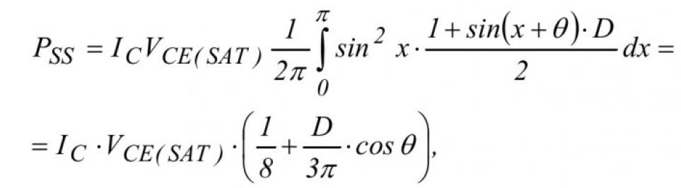 Проблемы определения потерь в преобразователях частоты с ШИМ при использовании транзисторных модулей различных производителей 7