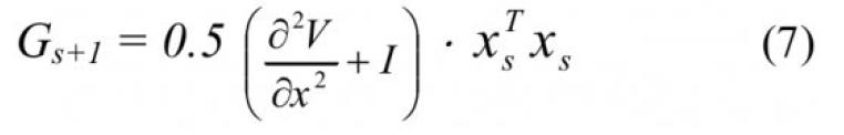 Адаптивное субоптимальное управление дискретным объектом 9