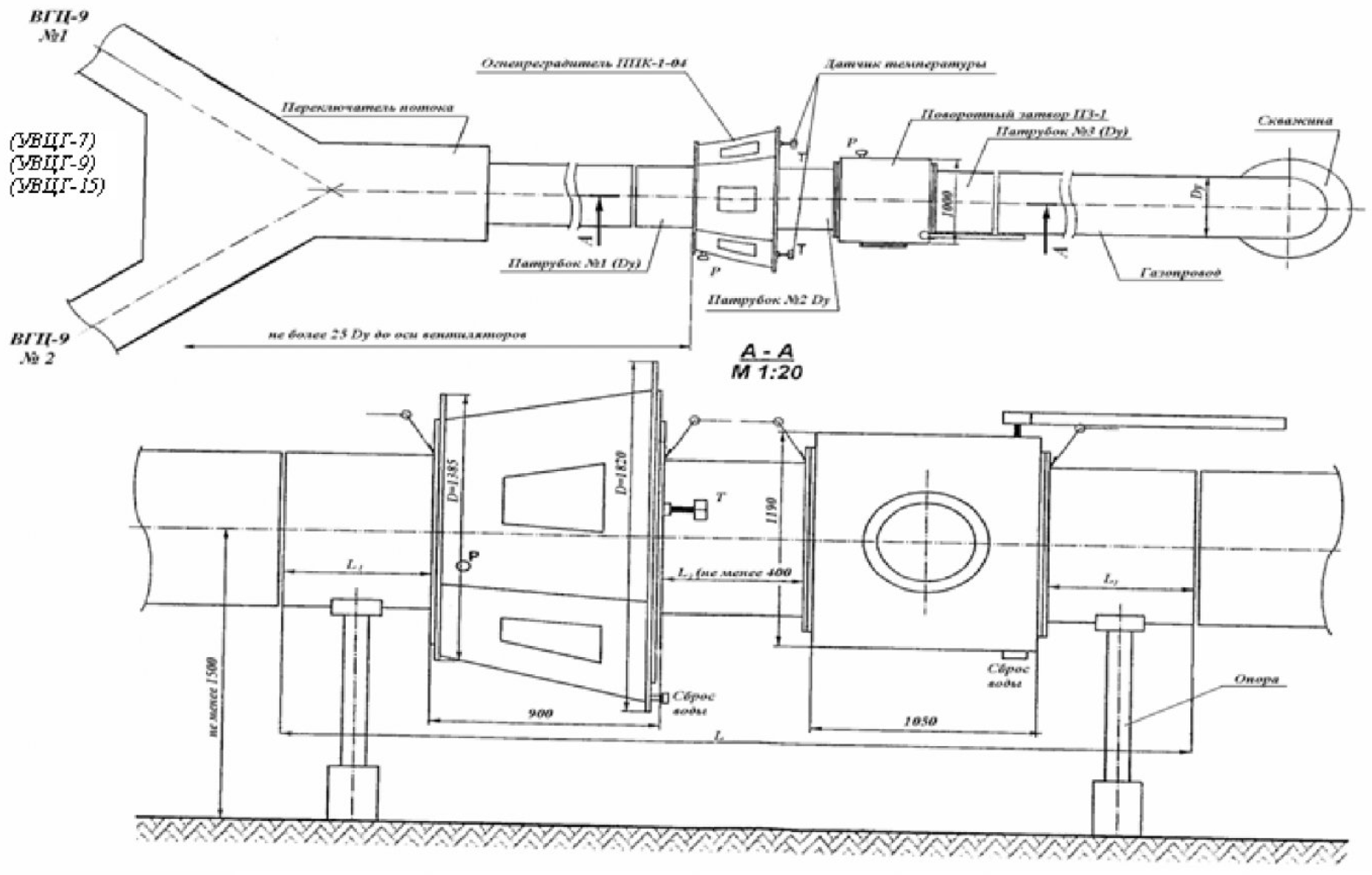 Автоматическая система защиты газовоздушных скважин от взрыва 1
