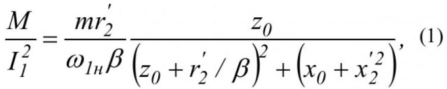Частотно-токовый способ управления асинхронным двигателем при работе на произвольную нагрузку 1