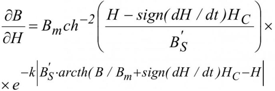 Динамическая модель гистерезиса в электромагнитных системах 11