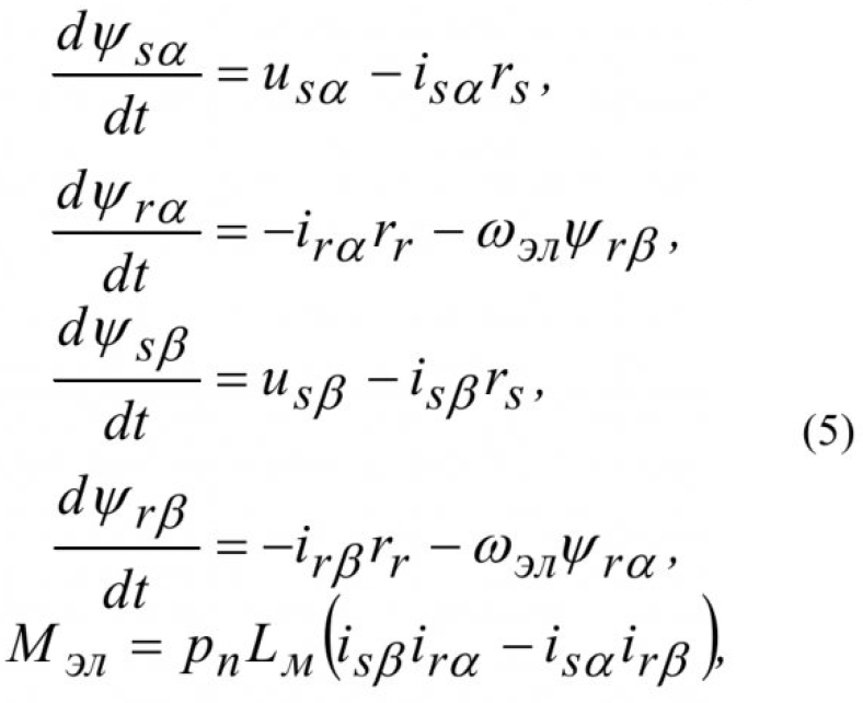 Частотно-токовый способ управления асинхронным двигателем при работе на произвольную нагрузку 11