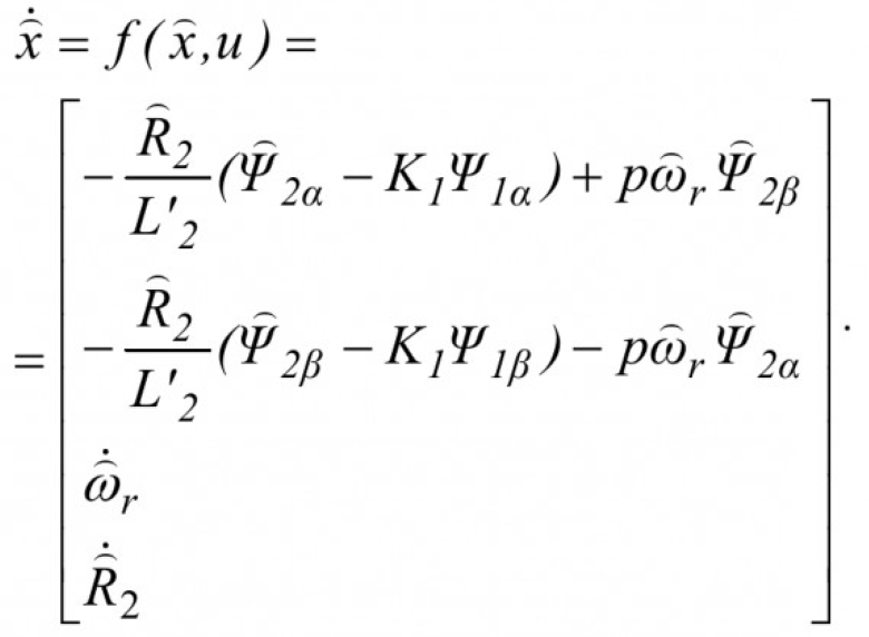 Определение параметров и переменных состояния асинхронных электродвигателей в процессе их работы на основе поискового алгоритма оценивания 13
