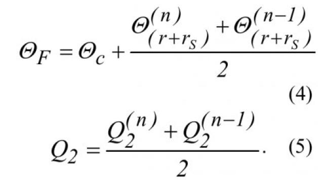 Расчет тепловых режимов силовых полупроводниковых приборов во взрывозащищенном электрооборудовании 18