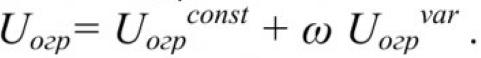 Управление формой статической характеристики электропривода 3