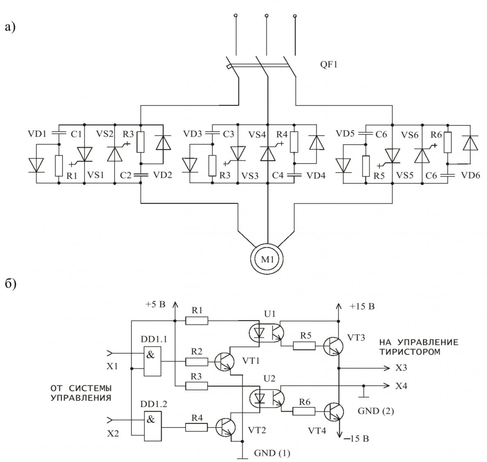 Устройство плавного пуска для нерегулируемых асинхронных электроприводов на полностью управляемых силовых полупроводниковых приборах 2