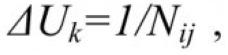 Математическое моделирование процесса накопления усталостных повреждений деталей - основа для управления ресурсоемкостью функционирования электромеханических систем 2